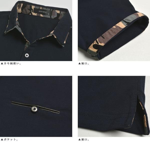 ポロシャツ 半袖 メンズ 迷彩 カモ柄 ポケット付 カノコポロ 通販M15|limited|06