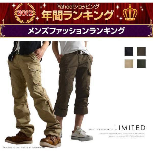 メンズ ボトムス カーゴパンツ ワークパンツ チノパン カーゴ  ミリタリー 通販M3|limited|13