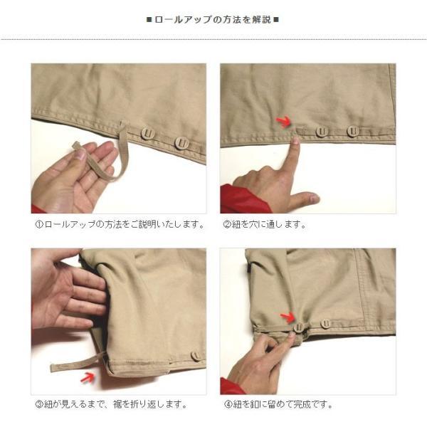 メンズ ボトムス カーゴパンツ ワークパンツ チノパン カーゴ  ミリタリー 通販M3|limited|14