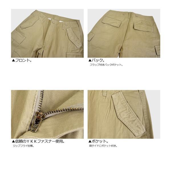 メンズ ボトムス カーゴパンツ ワークパンツ チノパン カーゴ  ミリタリー 通販M3|limited|08