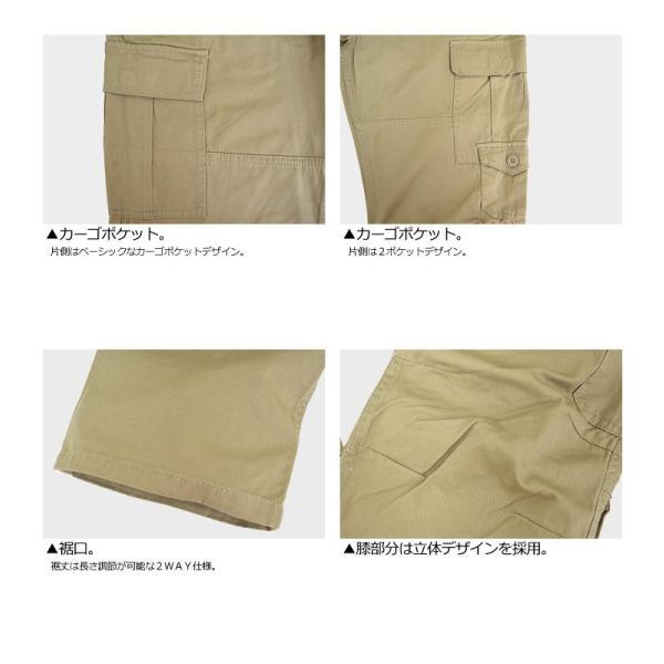 メンズ ボトムス カーゴパンツ ワークパンツ チノパン カーゴ  ミリタリー 通販M3|limited|09