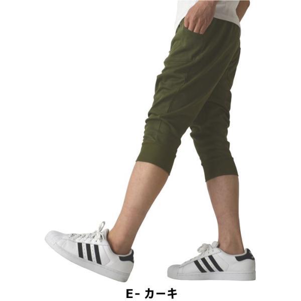 ショートパンツ メンズ 伸縮 クライミングパンツ スウェット  ストレッチ イージーパンツ ボトムス セール アウトドア 3t0357 通販M15|limited|06