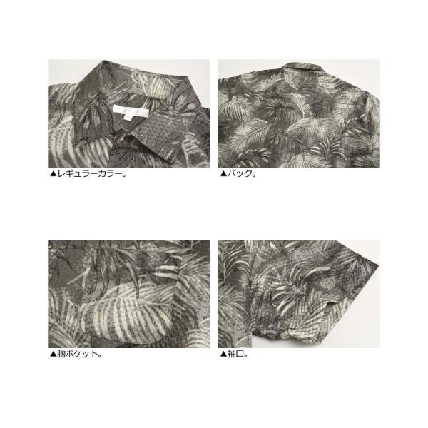 シャツ メンズ 半袖 リップル ボーダー 総柄 半袖シャツ レギュラーカラー リーフ アロハ 通販M15 RF3-0948 limited 12
