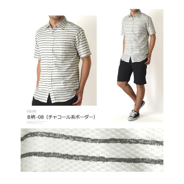シャツ メンズ 半袖 リップル ボーダー 総柄 半袖シャツ レギュラーカラー リーフ アロハ 通販M15 RF3-0948 limited 05