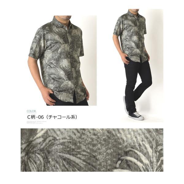 シャツ メンズ 半袖 リップル ボーダー 総柄 半袖シャツ レギュラーカラー リーフ アロハ 通販M15 RF3-0948 limited 06