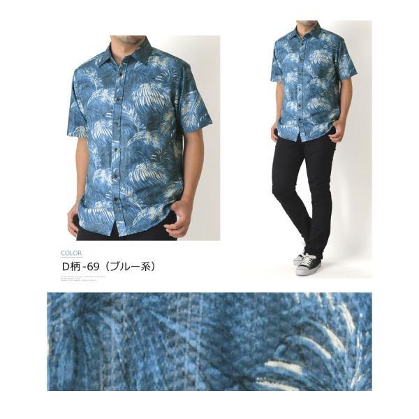 シャツ メンズ 半袖 リップル ボーダー 総柄 半袖シャツ レギュラーカラー リーフ アロハ 通販M15 RF3-0948 limited 07