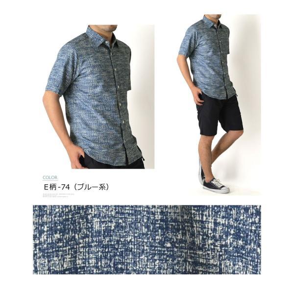 シャツ メンズ 半袖 リップル ボーダー 総柄 半袖シャツ レギュラーカラー リーフ アロハ 通販M15 RF3-0948 limited 08