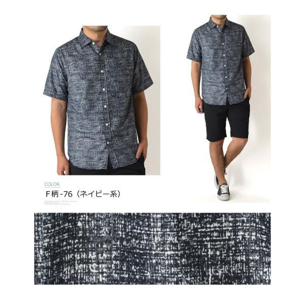 シャツ メンズ 半袖 リップル ボーダー 総柄 半袖シャツ レギュラーカラー リーフ アロハ 通販M15 RF3-0948 limited 09
