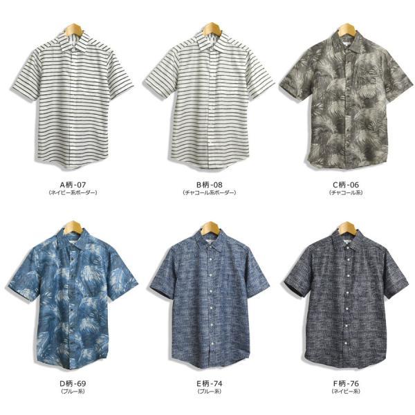 シャツ メンズ 半袖 リップル ボーダー 総柄 半袖シャツ レギュラーカラー リーフ アロハ 通販M15 RF3-0948 limited 10