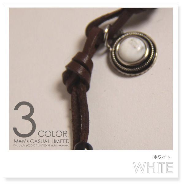 ナチュラルストーンネックレス メンズ レディース 通販M75|limited|04