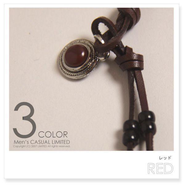 ナチュラルストーンネックレス メンズ レディース 通販M75|limited|05