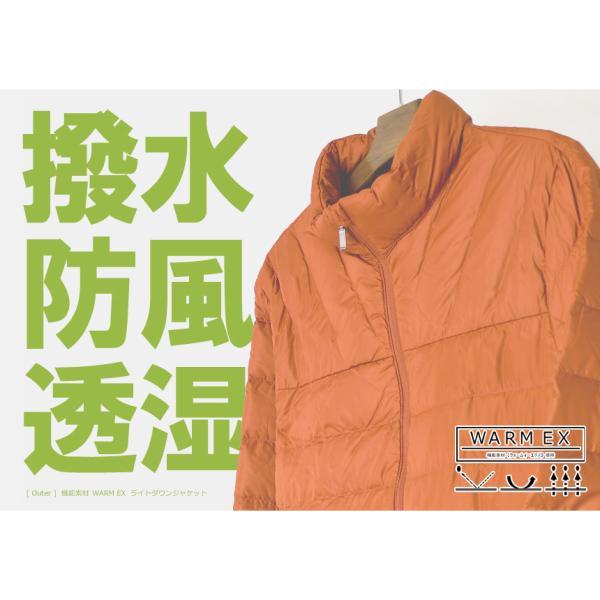 ダウンジャケット メンズ ブルゾン ウルトラライトダウン インナーダウン 撥水加工 軽量 アウトドア 羽毛 RQ0882|limited|02