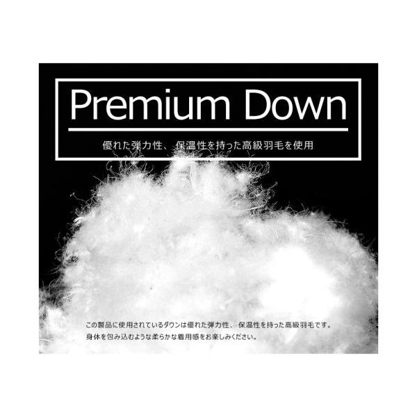 ダウンジャケット メンズ ブルゾン ウルトラライトダウン インナーダウン 撥水加工 軽量 アウトドア 羽毛 RQ0882|limited|04