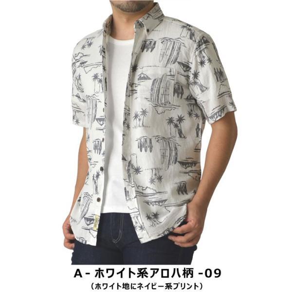 柄シャツ ボタンダウンシャツ 半袖 メンズ アロハシャツ ボタニカル フレンチリネン 麻 綿 通販M3 limited 03