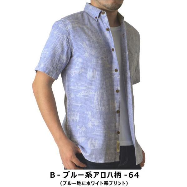 柄シャツ ボタンダウンシャツ 半袖 メンズ アロハシャツ ボタニカル フレンチリネン 麻 綿 通販M3 limited 04