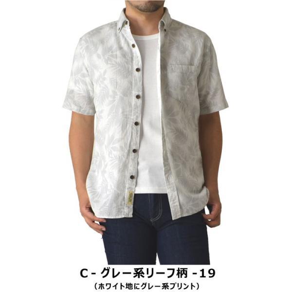 柄シャツ ボタンダウンシャツ 半袖 メンズ アロハシャツ ボタニカル フレンチリネン 麻 綿 通販M3 limited 05