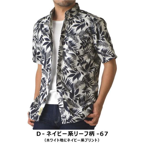 柄シャツ ボタンダウンシャツ 半袖 メンズ アロハシャツ ボタニカル フレンチリネン 麻 綿 通販M3 limited 06
