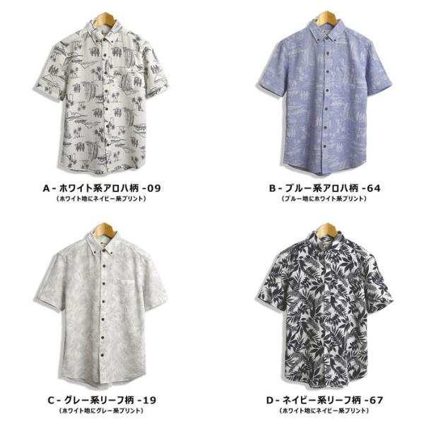 柄シャツ ボタンダウンシャツ 半袖 メンズ アロハシャツ ボタニカル フレンチリネン 麻 綿 通販M3 limited 07