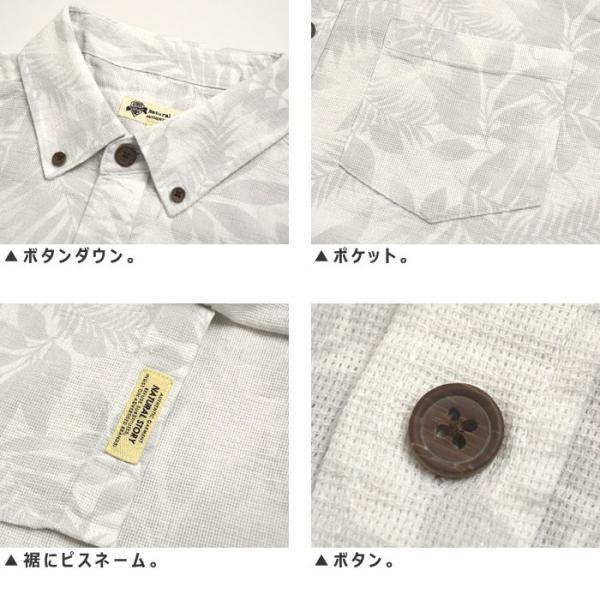 柄シャツ ボタンダウンシャツ 半袖 メンズ アロハシャツ ボタニカル フレンチリネン 麻 綿 通販M3 limited 09