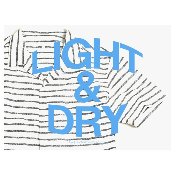 半袖 開襟シャツ メンズ シャツ リップル ボーダー オープンカラーシャツ アロハ リーフ リゾート 柄物 通販M15 RK2-0947 limited 02
