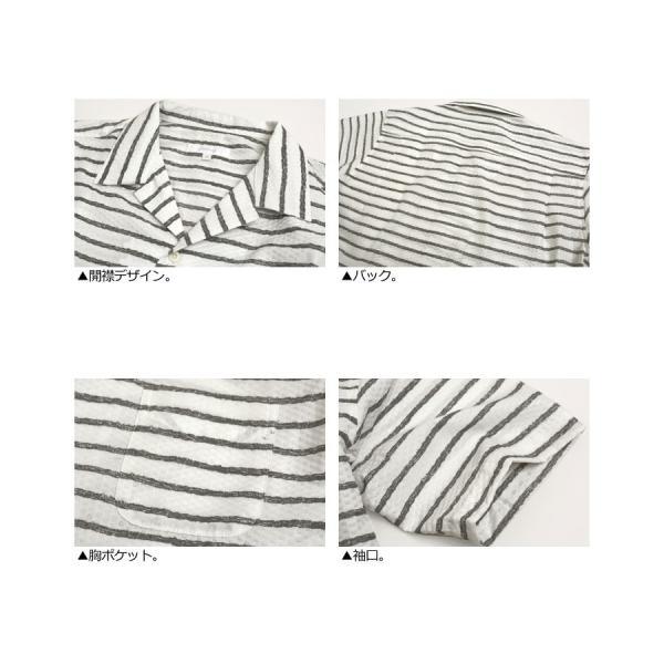半袖 開襟シャツ メンズ シャツ リップル ボーダー オープンカラーシャツ アロハ リーフ リゾート 柄物 通販M15 RK2-0947 limited 12