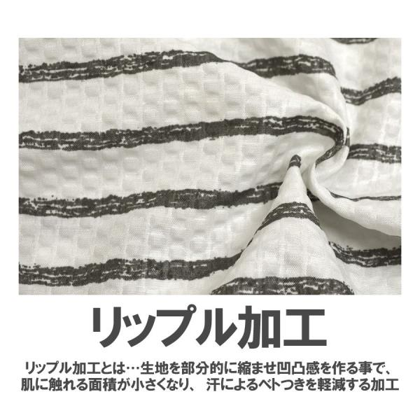 半袖 開襟シャツ メンズ シャツ リップル ボーダー オープンカラーシャツ アロハ リーフ リゾート 柄物 通販M15 RK2-0947 limited 03