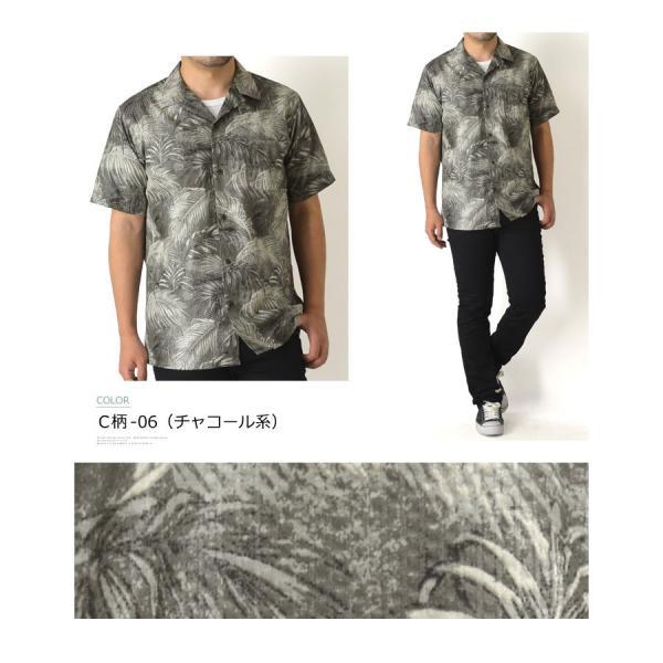 半袖 開襟シャツ メンズ シャツ リップル ボーダー オープンカラーシャツ アロハ リーフ リゾート 柄物 通販M15 RK2-0947 limited 06