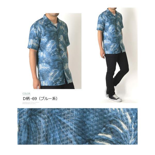 半袖 開襟シャツ メンズ シャツ リップル ボーダー オープンカラーシャツ アロハ リーフ リゾート 柄物 通販M15 RK2-0947 limited 07