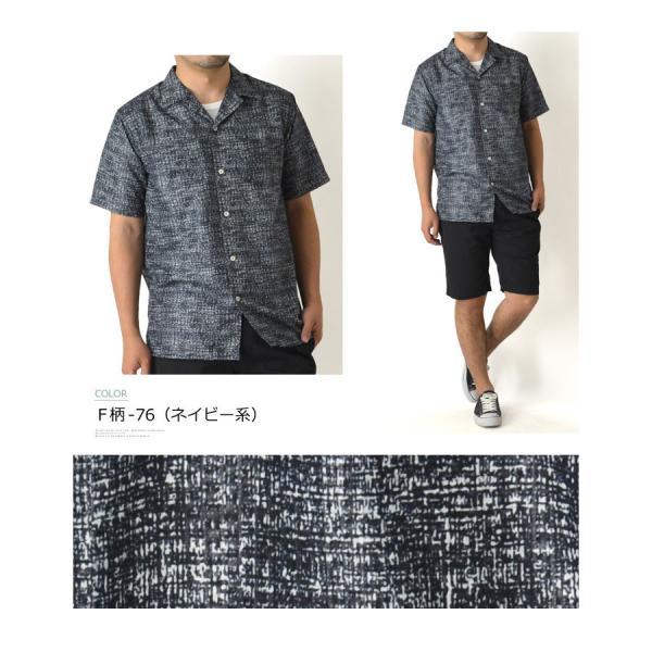 半袖 開襟シャツ メンズ シャツ リップル ボーダー オープンカラーシャツ アロハ リーフ リゾート 柄物 通販M15 RK2-0947 limited 09