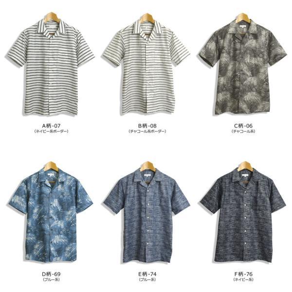 半袖 開襟シャツ メンズ シャツ リップル ボーダー オープンカラーシャツ アロハ リーフ リゾート 柄物 通販M15 RK2-0947 limited 10
