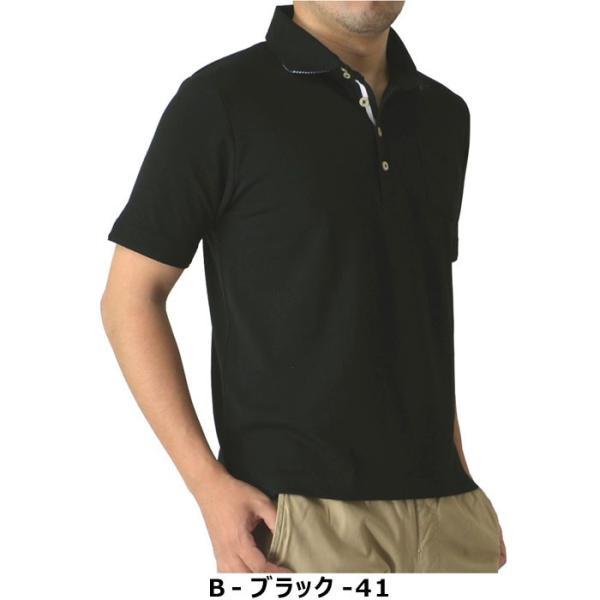 ポロシャツ メンズ 半袖 クールビズ デュエボットーニ カノコ ボーダー切替 通販M15|limited|03