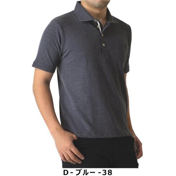 ポロシャツ メンズ 半袖 クールビズ デュエボットーニ カノコ ボーダー切替 通販M15|limited|05