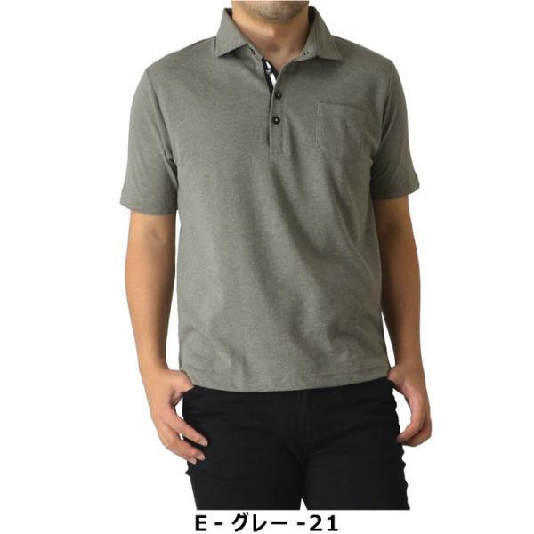 ポロシャツ メンズ 半袖 クールビズ デュエボットーニ カノコ ボーダー切替 通販M15|limited|06