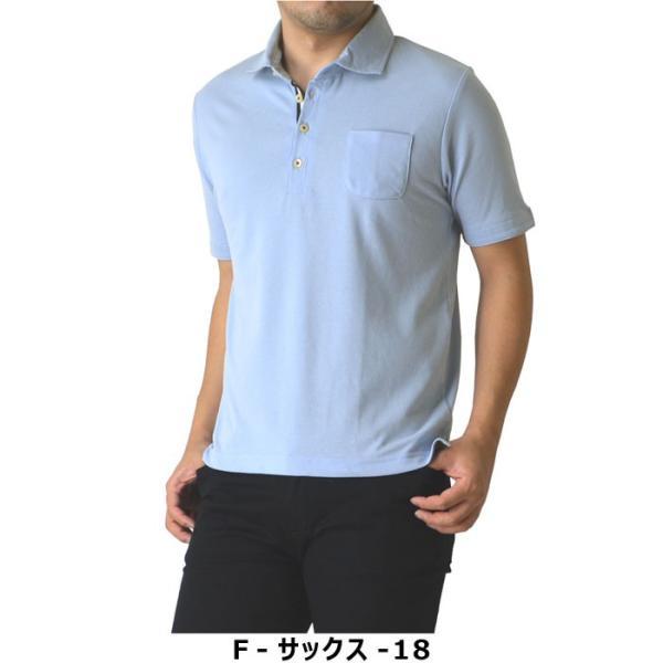 ポロシャツ メンズ 半袖 クールビズ デュエボットーニ カノコ ボーダー切替 通販M15|limited|07