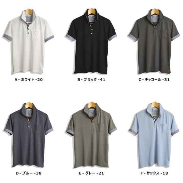 ポロシャツ メンズ 半袖 クールビズ デュエボットーニ カノコ ボーダー切替 通販M15|limited|08