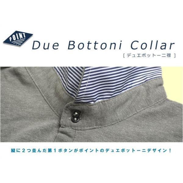 ポロシャツ メンズ 半袖 クールビズ デュエボットーニ カノコ ボーダー切替 通販M15|limited|09