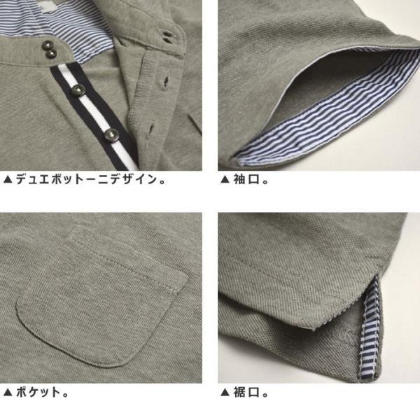 ポロシャツ メンズ 半袖 クールビズ デュエボットーニ カノコ ボーダー切替 通販M15|limited|10