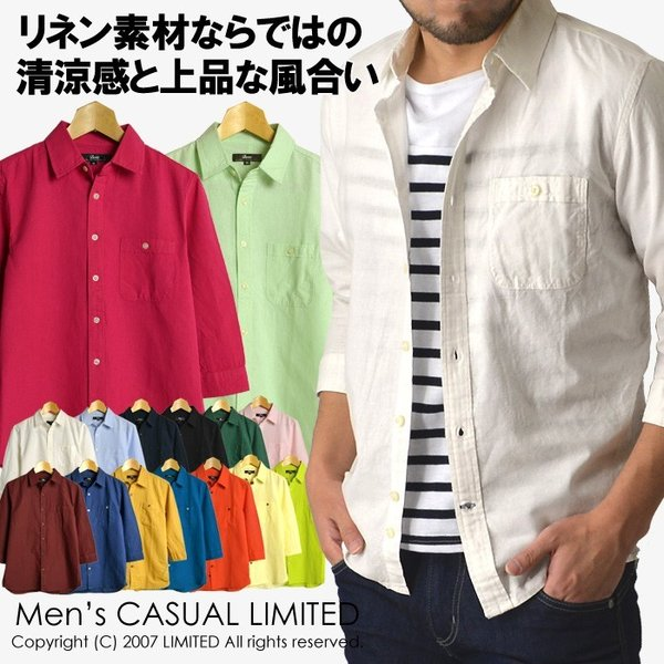 メンズ 綿麻リネン7分袖シャツ ヘンプ無地七分袖シャツ 通販M15 limited