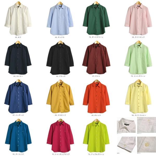 メンズ 綿麻リネン7分袖シャツ ヘンプ無地七分袖シャツ 通販M15 limited 06