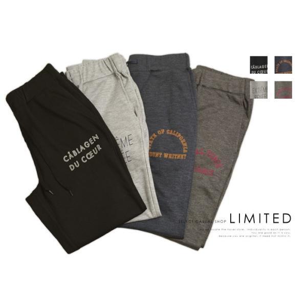 スウェットパンツ メンズ アメカジプリントスエットイージーパンツ 通販P|limited|02
