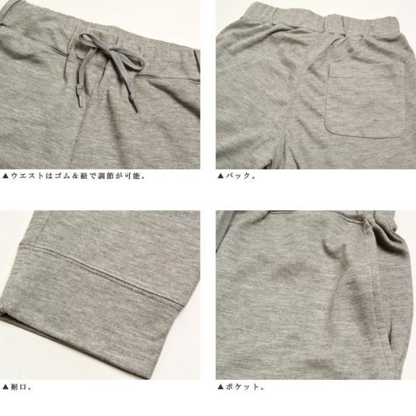 スウェットパンツ メンズ アメカジプリントスエットイージーパンツ 通販P|limited|06