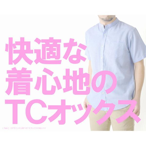 半袖 オックスフォードシャツ メンズ 無地 ボタンダウンシャツ ビジネス ワイシャツ 通販M15 limited 02