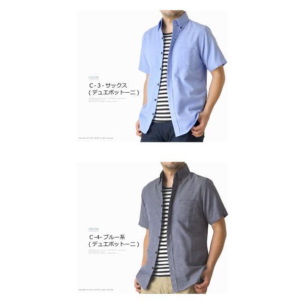 半袖 オックスフォードシャツ メンズ 無地 ボタンダウンシャツ ビジネス ワイシャツ 通販M15 limited 11