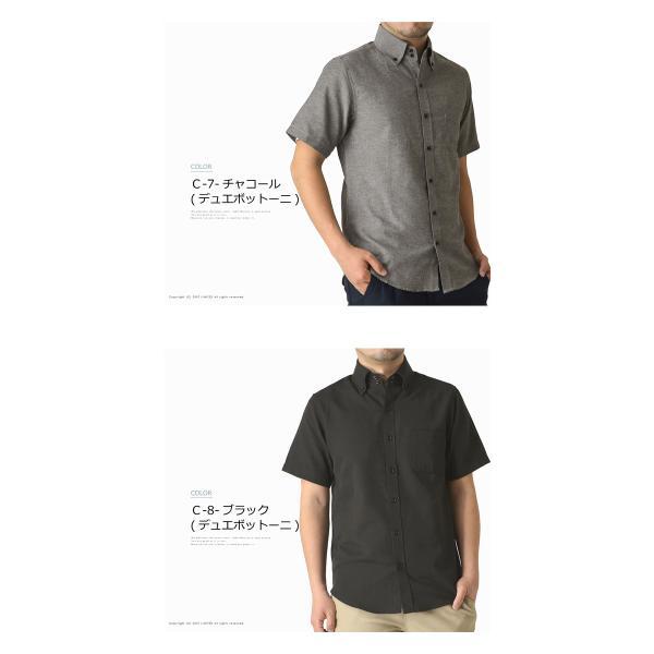 半袖 オックスフォードシャツ メンズ 無地 ボタンダウンシャツ ビジネス ワイシャツ 通販M15 limited 12