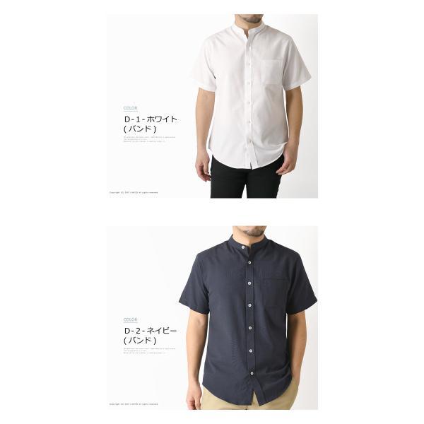 半袖 オックスフォードシャツ メンズ 無地 ボタンダウンシャツ ビジネス ワイシャツ 通販M15 limited 14