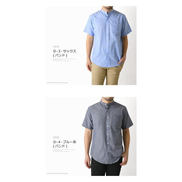 半袖 オックスフォードシャツ メンズ 無地 ボタンダウンシャツ ビジネス ワイシャツ 通販M15 limited 15