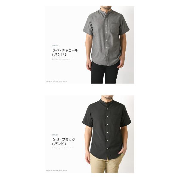 半袖 オックスフォードシャツ メンズ 無地 ボタンダウンシャツ ビジネス ワイシャツ 通販M15 limited 16