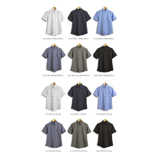 半袖 オックスフォードシャツ メンズ 無地 ボタンダウンシャツ ビジネス ワイシャツ 通販M15 limited 17