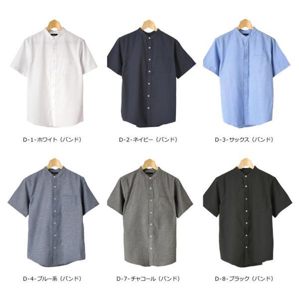 半袖 オックスフォードシャツ メンズ 無地 ボタンダウンシャツ ビジネス ワイシャツ 通販M15 limited 18