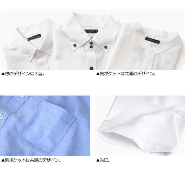 半袖 オックスフォードシャツ メンズ 無地 ボタンダウンシャツ ビジネス ワイシャツ 通販M15 limited 19